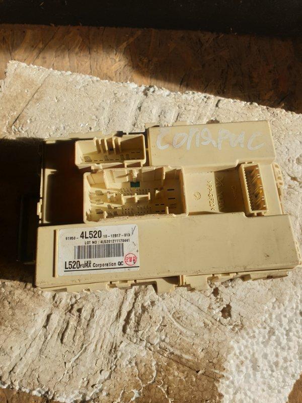 Блок предохранителей Hyundai Solaris G4FC 2012 (б/у)