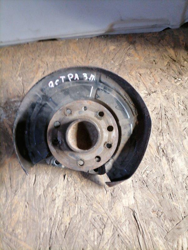 Ступица Opel Astra задняя правая (б/у)