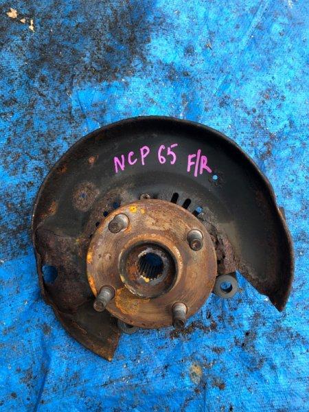Ступица Toyota Ist NCP65 передняя правая (б/у)