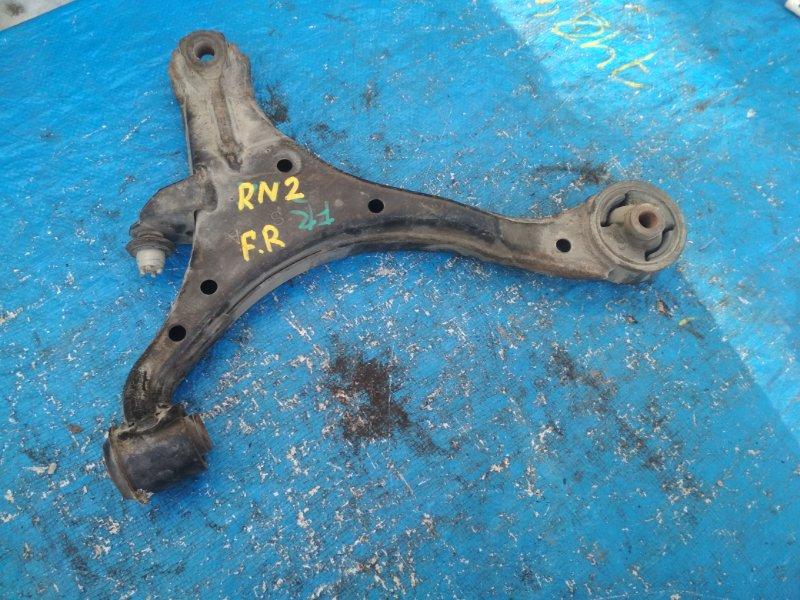 Рычаг Honda Stream RN2 D17A задний правый нижний (б/у)