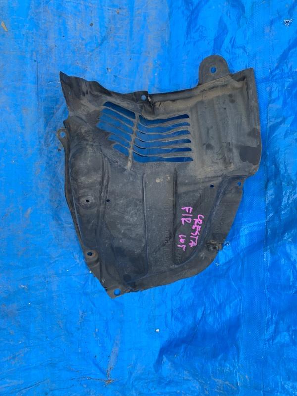 Защита двигателя Toyota Cresta GX105 передняя правая (б/у)