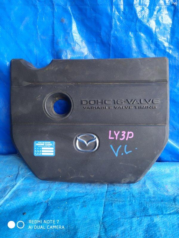Крышка двс декоративная Mazda Mpv LY3P L3 (б/у)