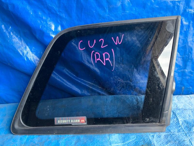 Стекло собачника Mitsubishi Airtrek CU2W заднее правое (б/у)