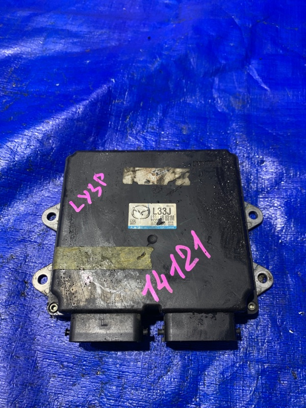 Блок efi Mazda Mpv LY3P L3VDT (б/у)