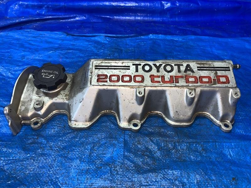 Клапанная крышка Toyota Camry CV30 2CT (б/у)