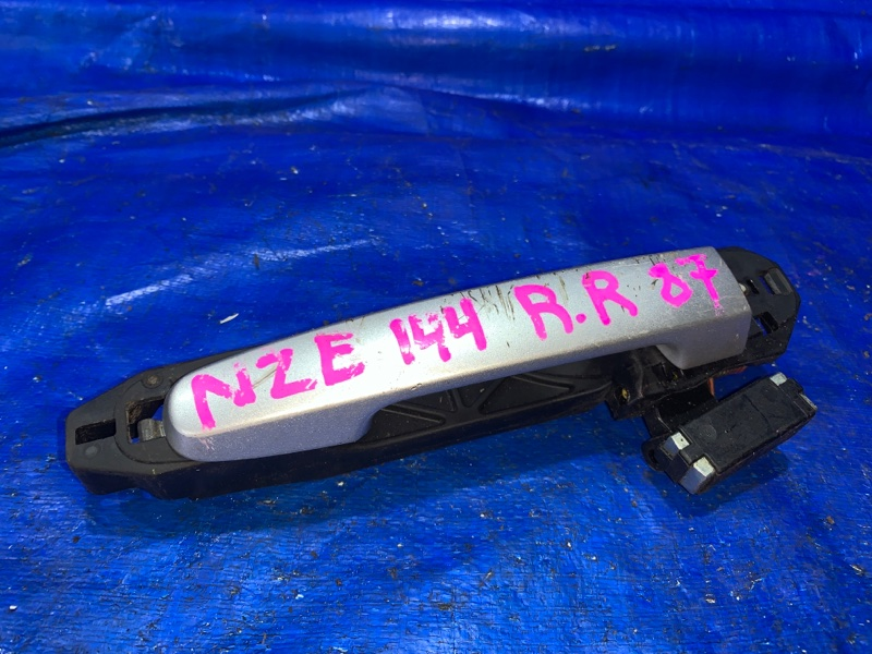 Ручка двери внешняя Toyota Corolla Fielder NZE144 1NZFE задняя правая (б/у)