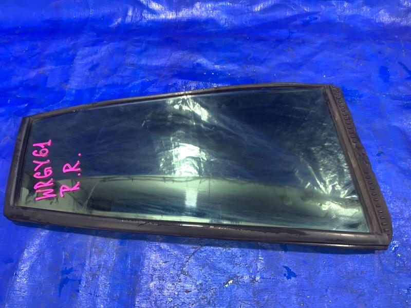 Форточка двери Nissan Safari WRGY61 задняя правая (б/у)