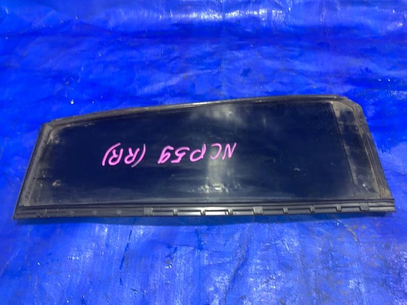 Форточка двери Toyota Probox NCP59 задняя правая (б/у)