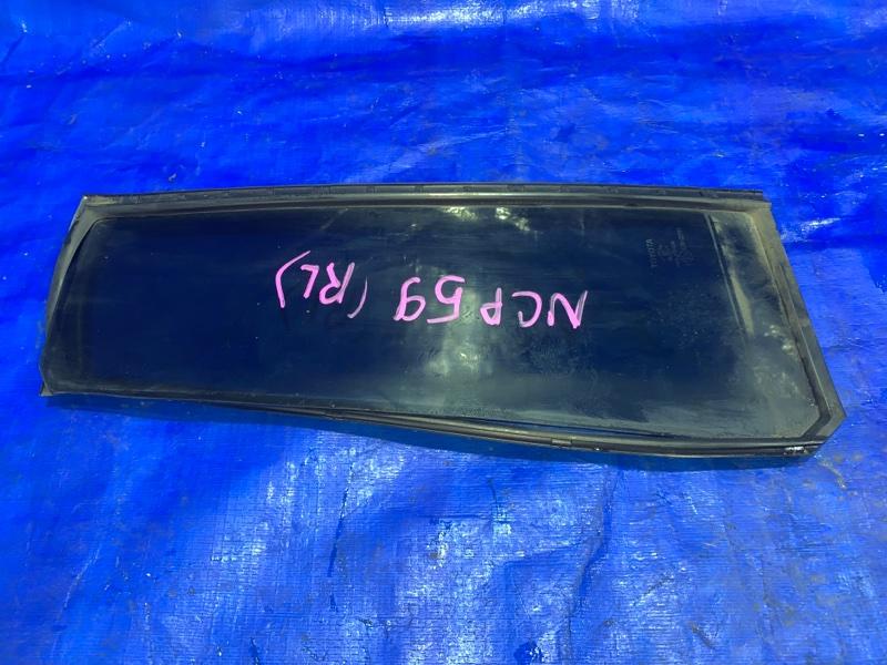 Форточка двери Toyota Probox NCP59 задняя левая (б/у)