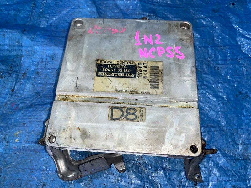 Блок efi Toyota Probox NCP55 1NZFE (б/у)