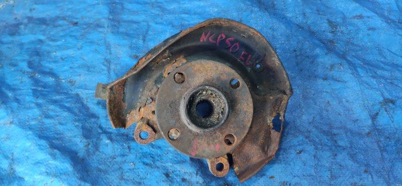 Ступица Toyota Probox NCP50 передняя левая (б/у)
