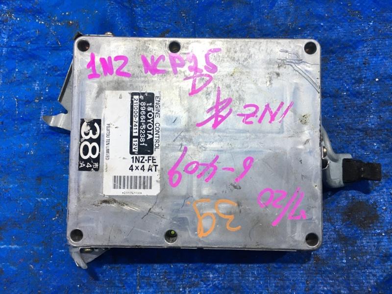 Блок efi Toyota Funcargo NCP25 1NZFE (б/у)