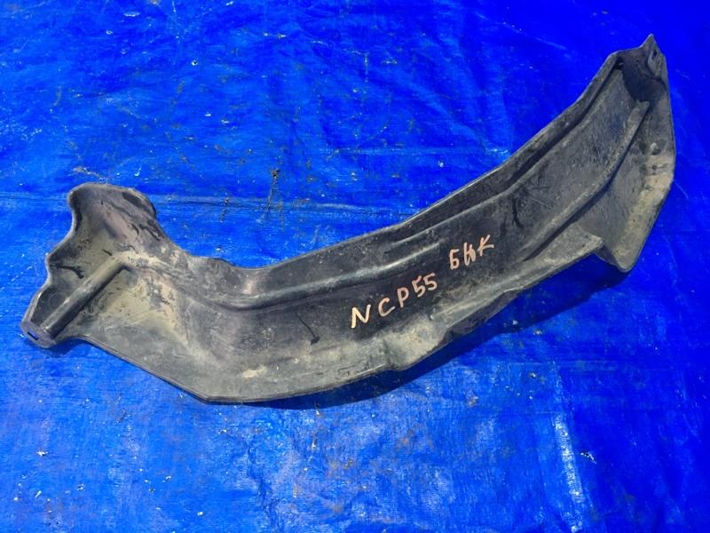 Защита горловины бензобака Toyota Probox NCP55 (б/у)