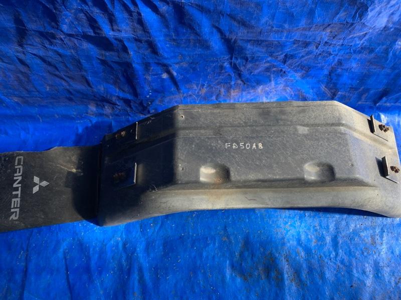 Подкрылок Mitsubishi Canter FB50AB 4M40 задний правый (б/у)