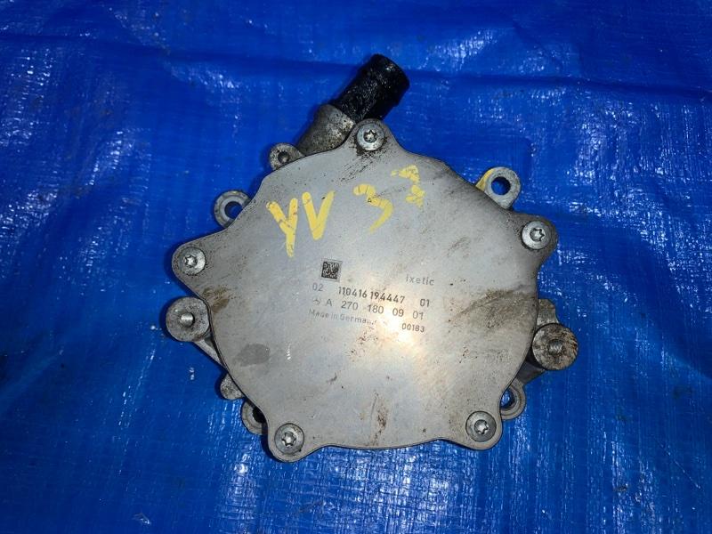 Насос вакуумный Nissan Skyline YV37 M274 (б/у)