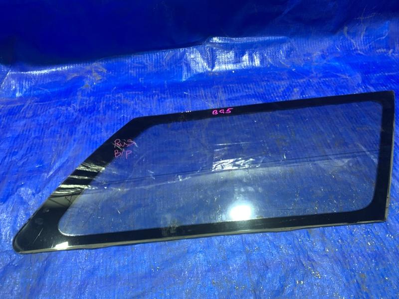 Стекло собачника Subaru Legacy BG5 заднее правое (б/у)