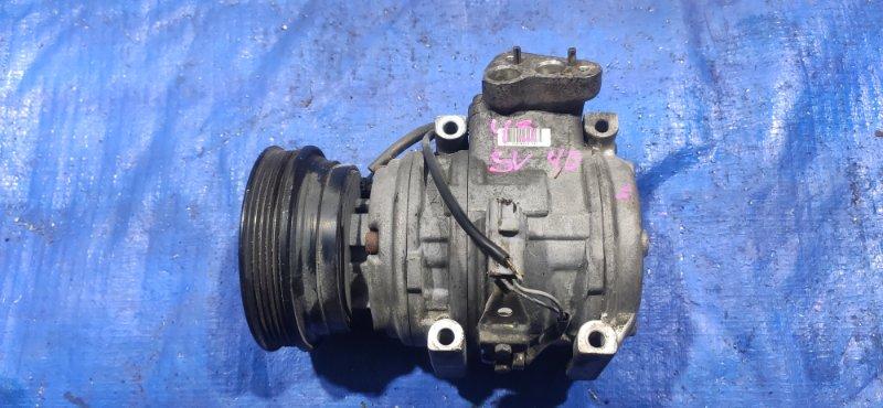 Компрессор кондиционера Toyota Vista SV40 4SFE (б/у)