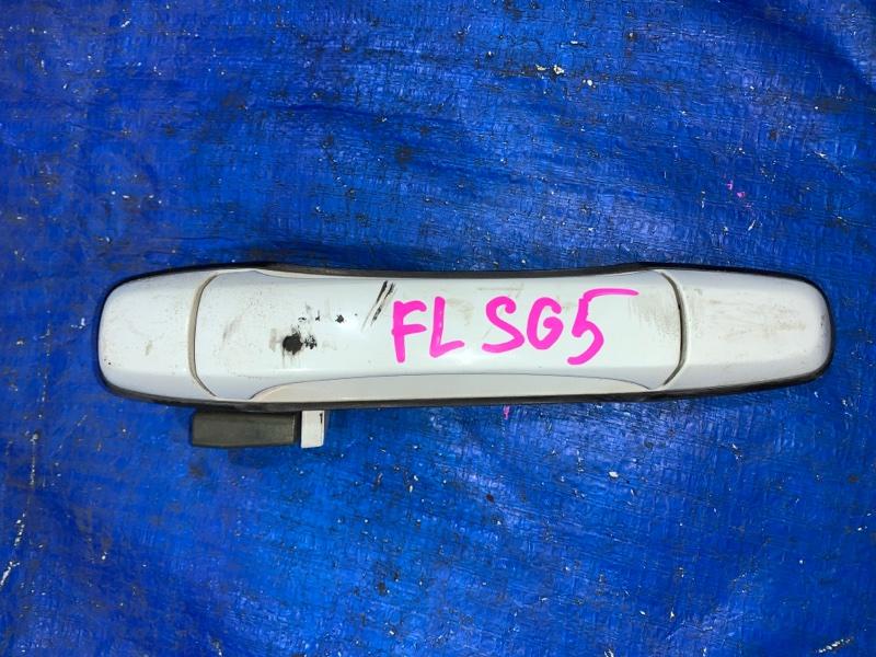 Ручка двери внешняя Subaru Forester SG5 передняя левая (б/у)
