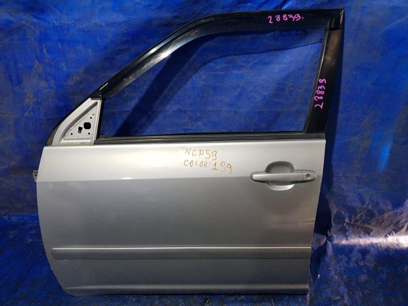Дверь Toyota Succeed NCP59 передняя левая (б/у)