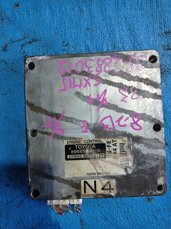 Блок efi Toyota Ipsum SXM15 3S (б/у)