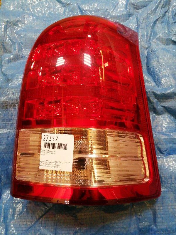 Стоп-сигнал Toyota Wish ZNE14 задний левый (б/у)