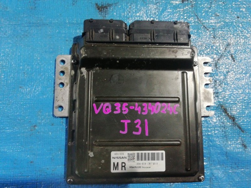 Блок efi Nissan Teana J31 VQ35DE (б/у)