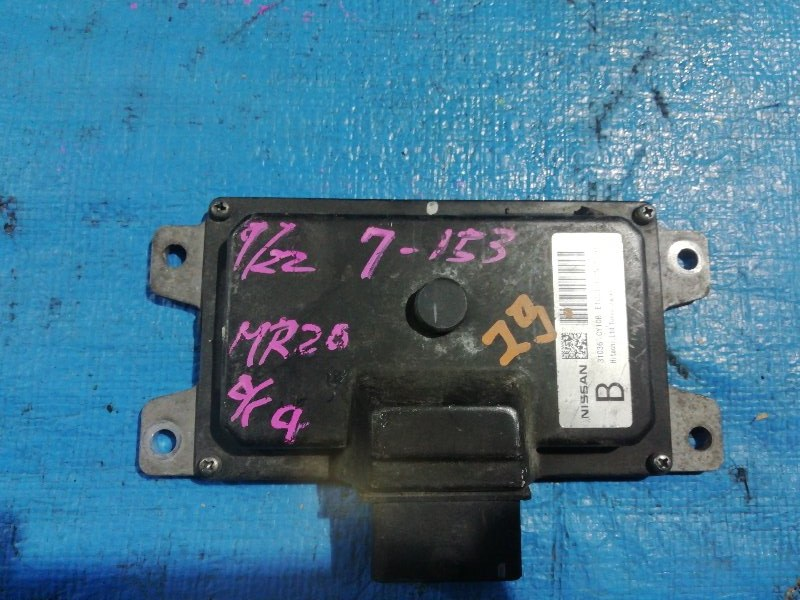 Блок управления акпп Nissan X-Trail NT30 MR20 (б/у)