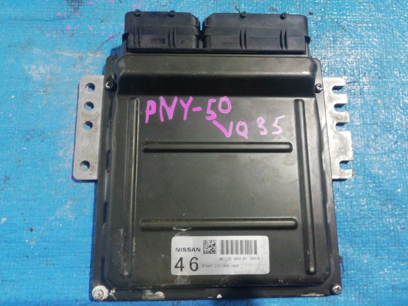 Блок efi Nissan Fuga PNY50 VQ35DE (б/у)