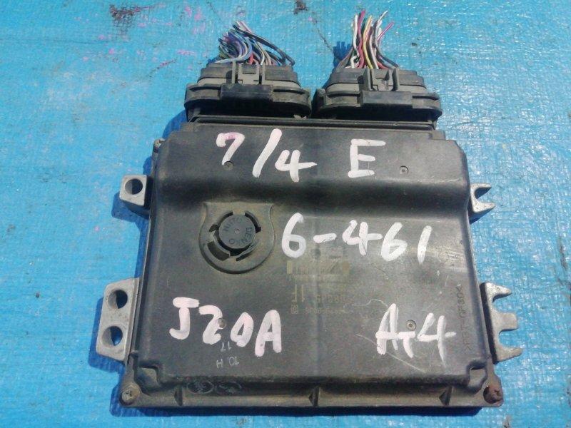 Блок efi Suzuki Sx4 YB41S J20A (б/у)