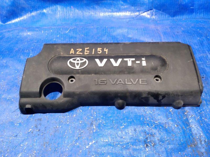 Крышка двс декоративная Toyota Blade AZE154 2AZFE (б/у)
