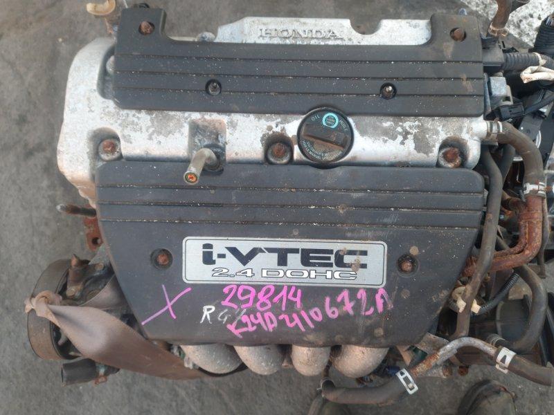 Двигатель Honda Stepwgn RG4 K24A (б/у)