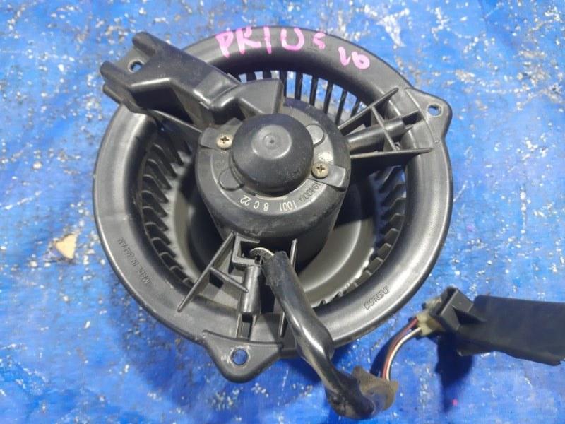 Мотор печки Toyota Prius NHW11 (б/у)