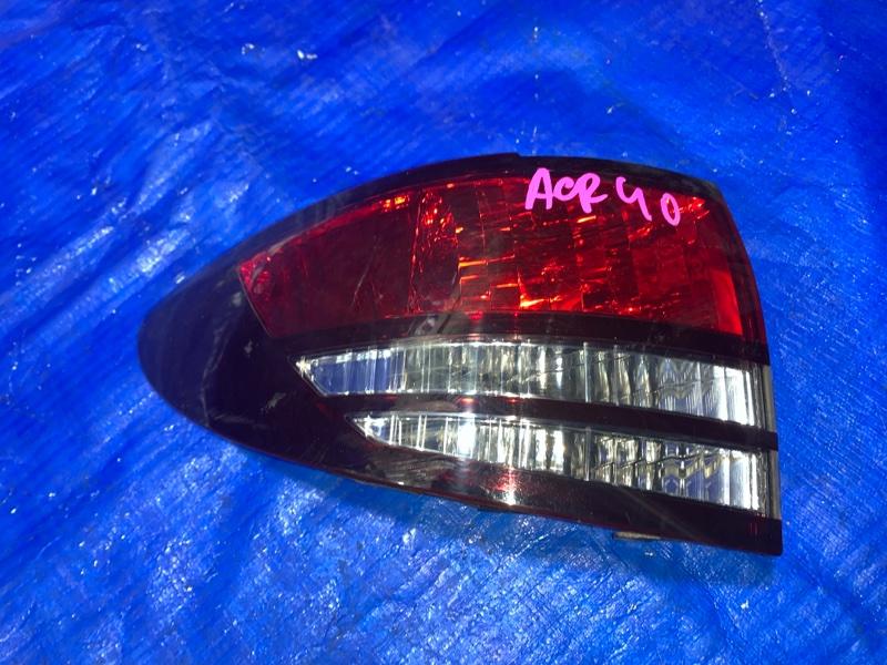 Стоп-сигнал Toyota Estima ACR40 задний левый (б/у)