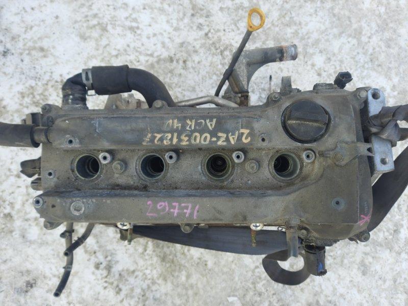 Двигатель Toyota Estima ACR40 2AZFE (б/у)