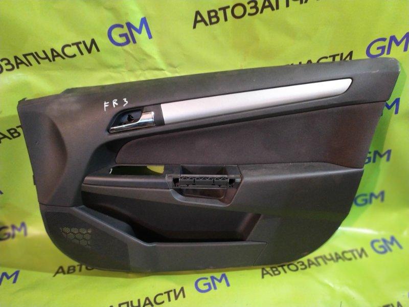 Обшивка двери Opel Astra L48 Z16XER 2012 передняя правая (б/у)