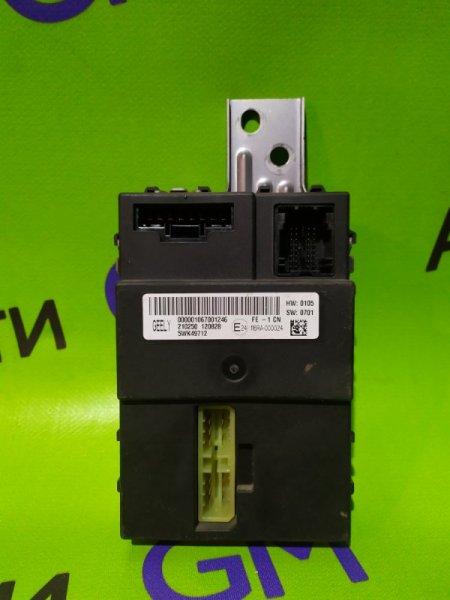 Блок электронный Geely Emgrand Ec7 FE-1 JL4G18 2012 (б/у)