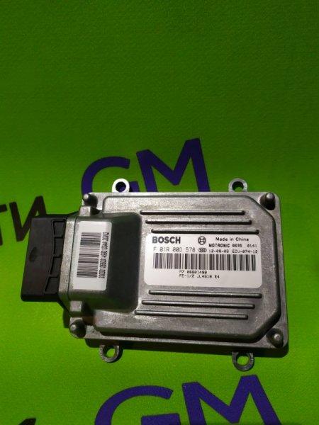 Блок управления двигателем Geely Emgrand Ec7 FE-1 JL4G18 2012 (б/у)