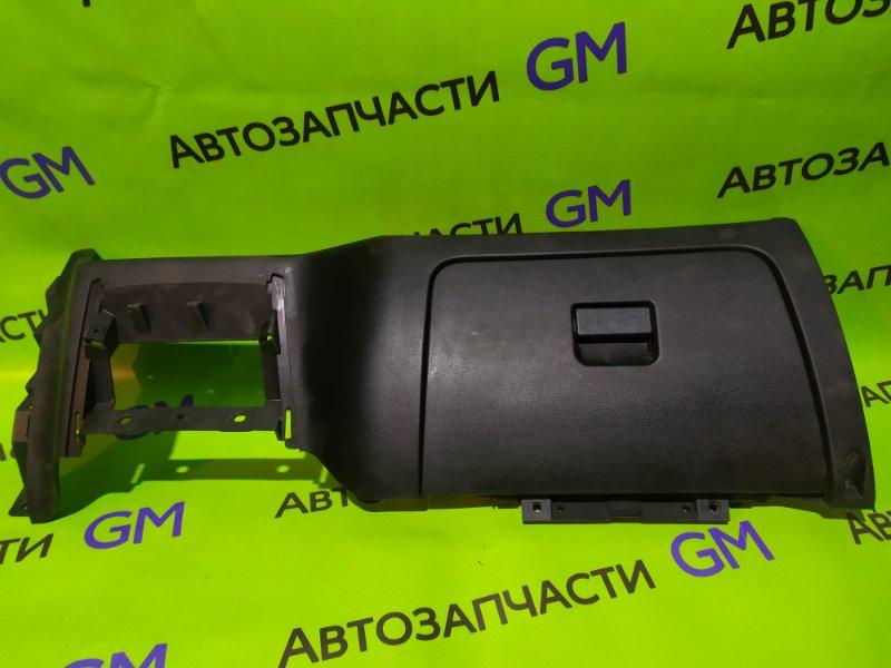 Бардачок Geely Emgrand Ec7 FE-1 JL4G18 2012 (б/у)
