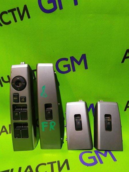 Кнопка стеклоподъемника Geely Emgrand Ec7 FE-1 JL4G18 2012 передняя правая (б/у)