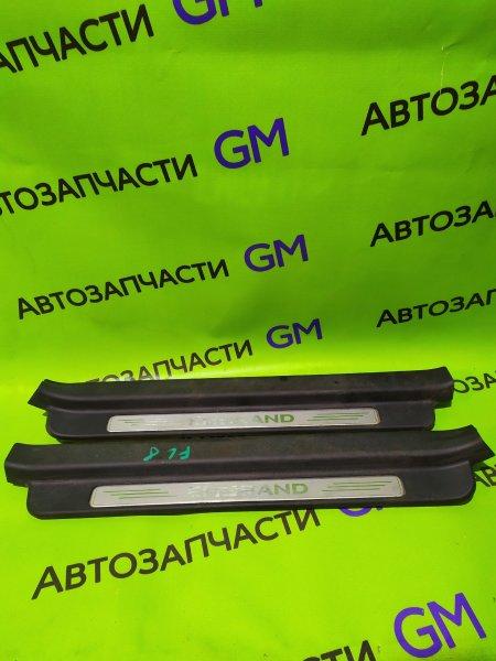 Накладка на порог Geely Emgrand Ec7 FE-1 JL4G18 2012 передняя левая (б/у)