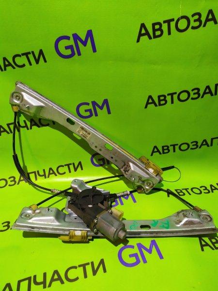 Механизм стеклоподъемника Geely Emgrand Ec7 FE-1 JL4G18 2012 передний (б/у)