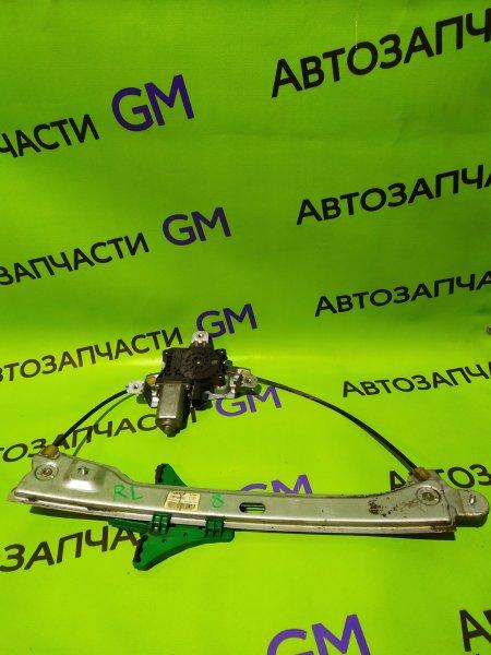 Механизм стеклоподъемника Geely Emgrand Ec7 FE-1 JL4G18 2012 задний левый (б/у)