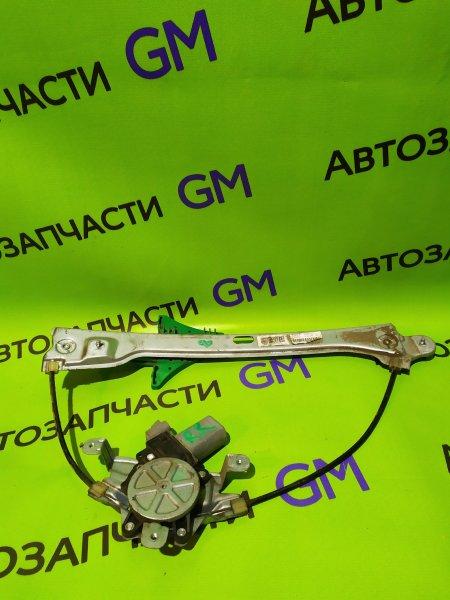 Механизм стеклоподъемника Geely Emgrand Ec7 FE-1 JL4G18 2012 задний правый (б/у)