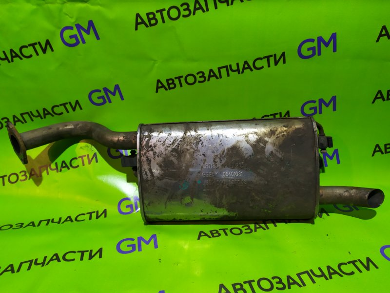 Глушитель Geely Emgrand Ec7 FE-1 JL4G18 2012 (б/у)