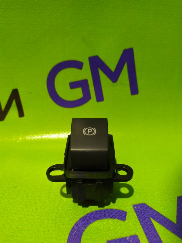 Кнопка Chevrolet Captiva C140 LE9 2014 (б/у)