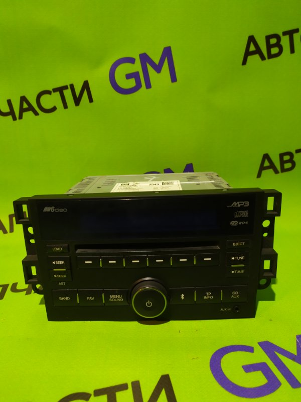 Магнитола Chevrolet Captiva C140 LE9 2014 (б/у)