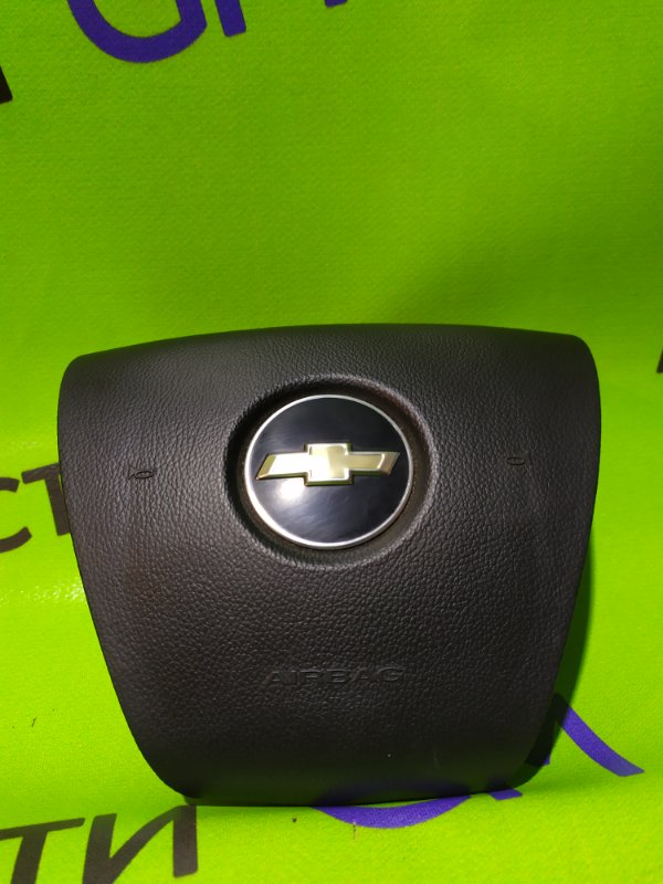 Подушка безопасности Chevrolet Captiva C140 LE9 2014 передняя левая (б/у)