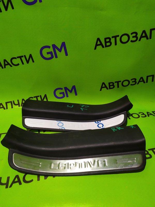 Накладка на порог Chevrolet Captiva C140 LE9 2014 задняя левая (б/у)