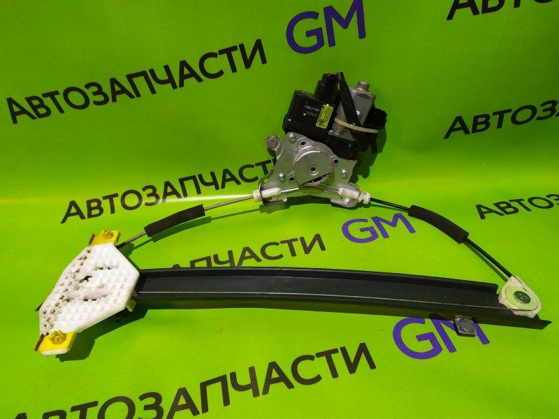 Механизм стеклоподъемника Chevrolet Captiva C140 LE9 2014 передний левый (б/у)