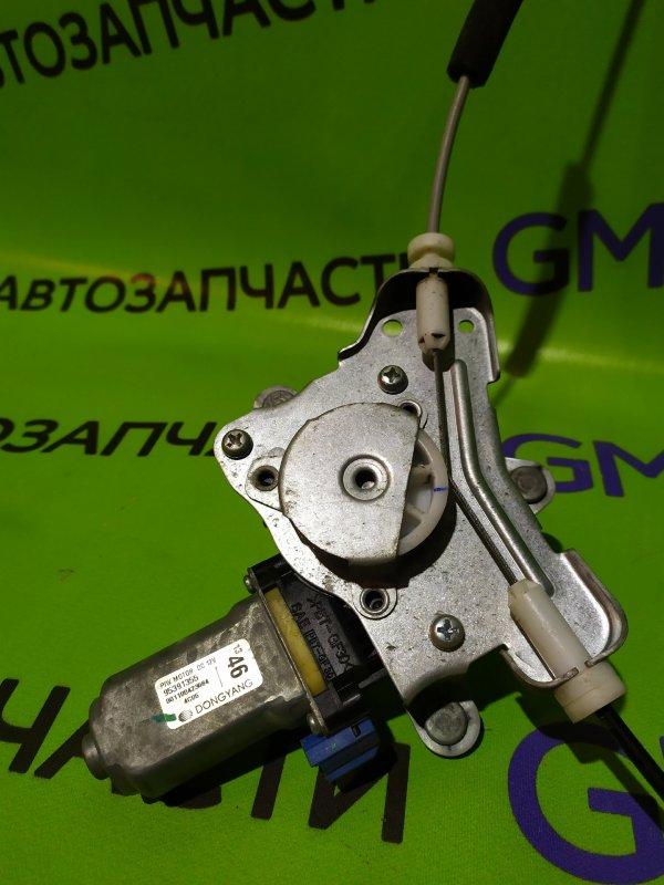 Мотор стеклоподъемника Chevrolet Captiva C140 LE9 2014 передний правый (б/у)